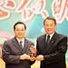 20101230_教育部98年度友善校園獎頒獎典禮