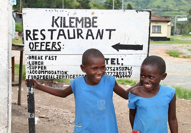 Kilembe Restaurant