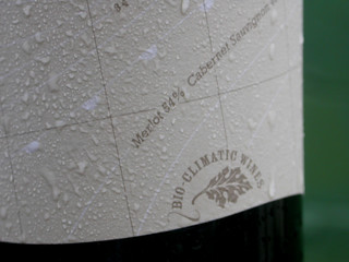 bio-climatic wine | by wedderwillwines