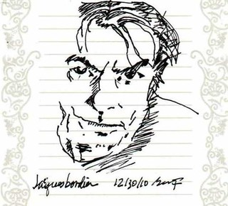 Jacques Bordier