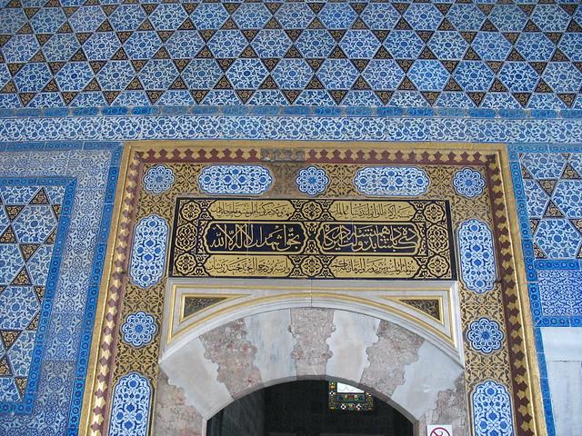 Exterior, the Baghdad Pavilion