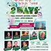 2014 CMIS Speaker Flyer