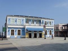 1246 Macau - Fisherman's Wharf
