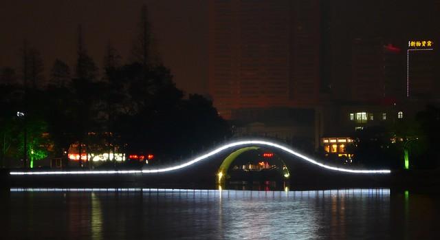 Wuhu - Bridge in a Park