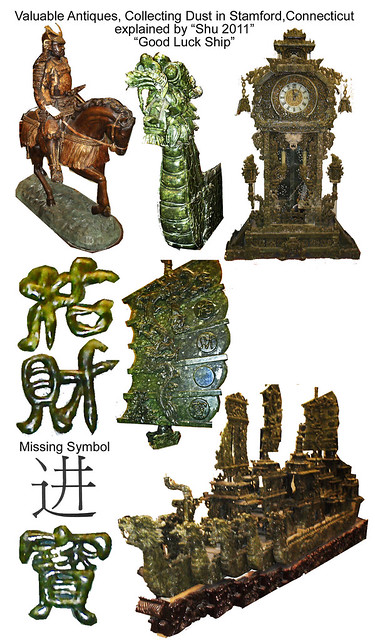 Historic Antiques, Carved Jade and Mahogany, Collecting dust in an antiques store!