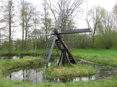 Amsterdam Gaasperpark Tjasker