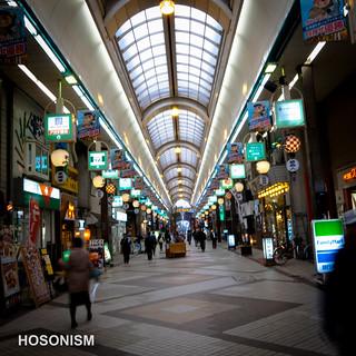 Tanuki Kouji | by HOSONISM