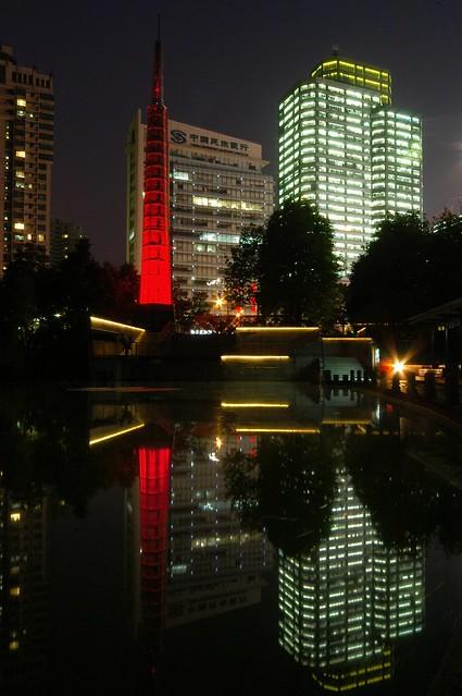 Shanghai - Xujiahui Reflections