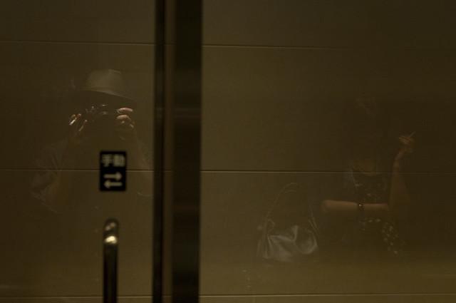 smoke in Sendai