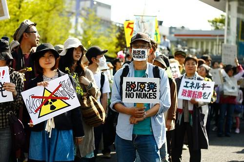 4.24 エネルギーシフトパレードin渋谷/Energy Shift Parade in Shibuya | by SandoCap