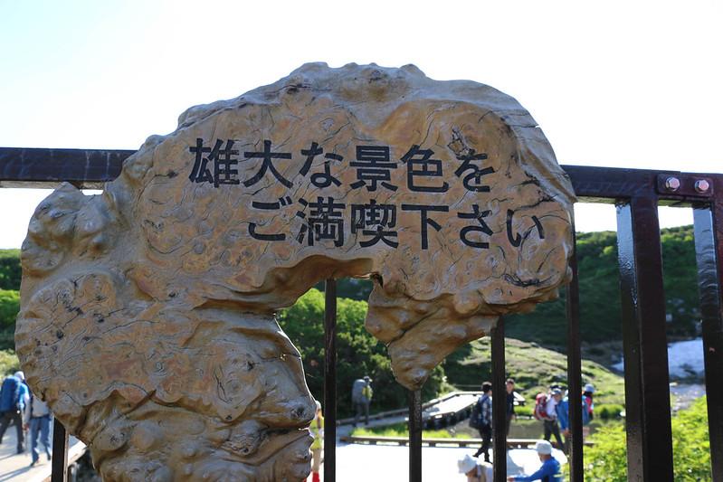 2014-07-20_00394_北海道登山旅行.jpg