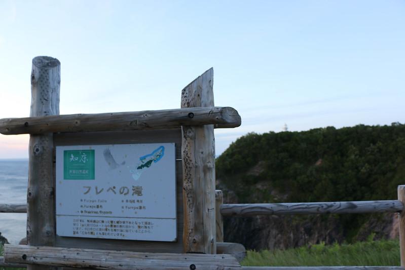 2014-07-21_02248_北海道登山旅行.jpg