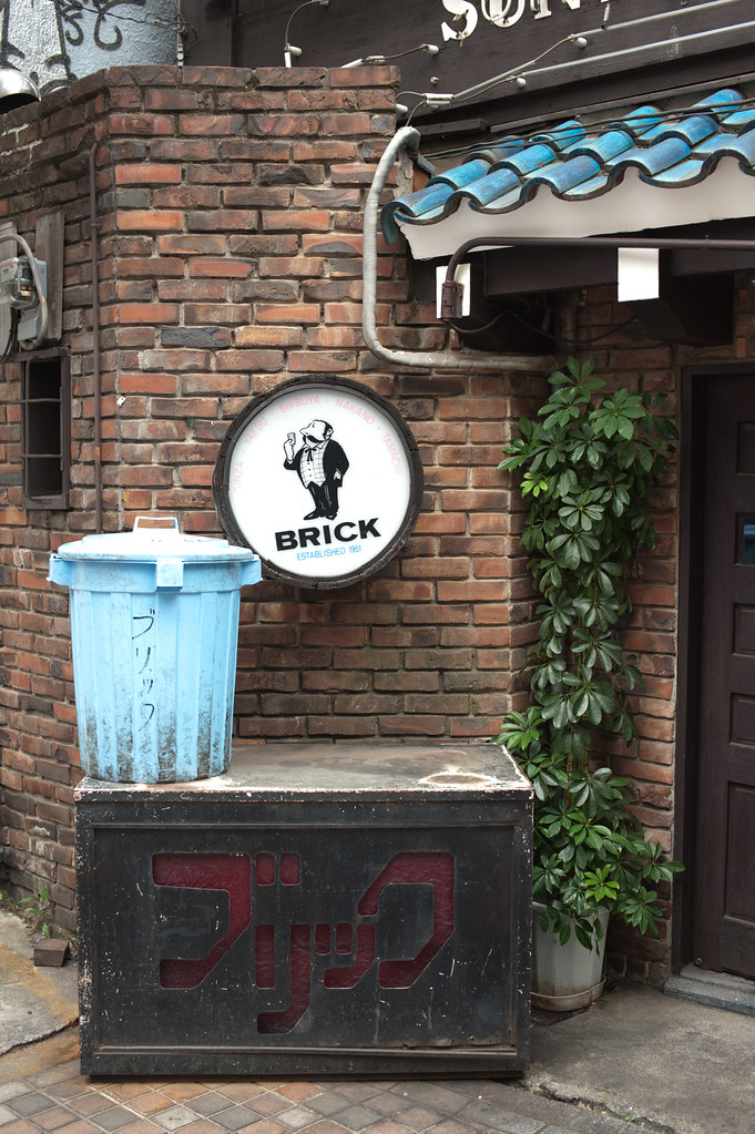 中野 BRICK 2011/06/05 DSC_5042
