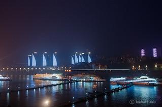 Chongqing Skyline | by RunawayJuno