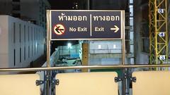BTS Skytrain, National Stadium Station, Bangkok