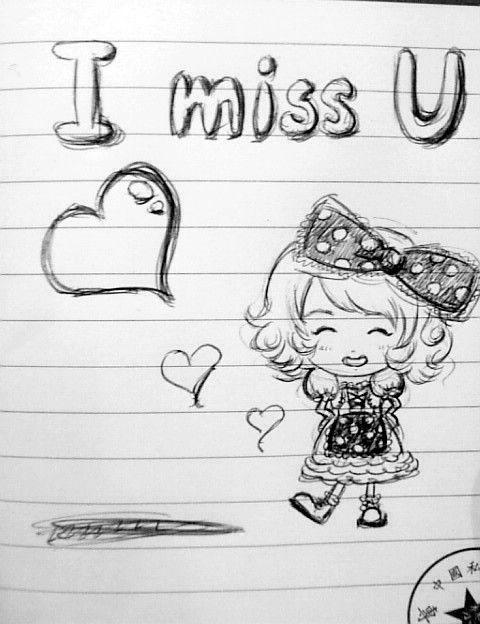 I miss your presence in my empty life :( | I miss you wallpaper ... | 624x480