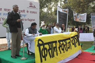 mr raja of CPI addresses the crowd | by Yatra-kisanswarajyatra