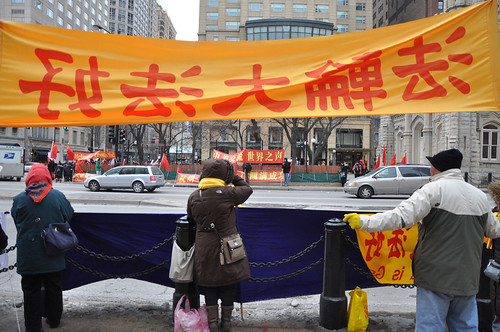 "One side of the street to show ""Welcome Chinese President Hu"" 