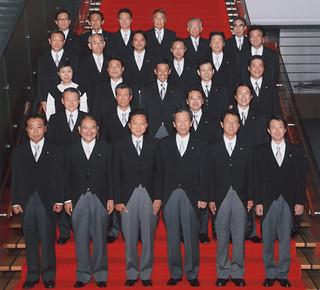 2009年9月18日 外務副大臣就任   by takemasa_today