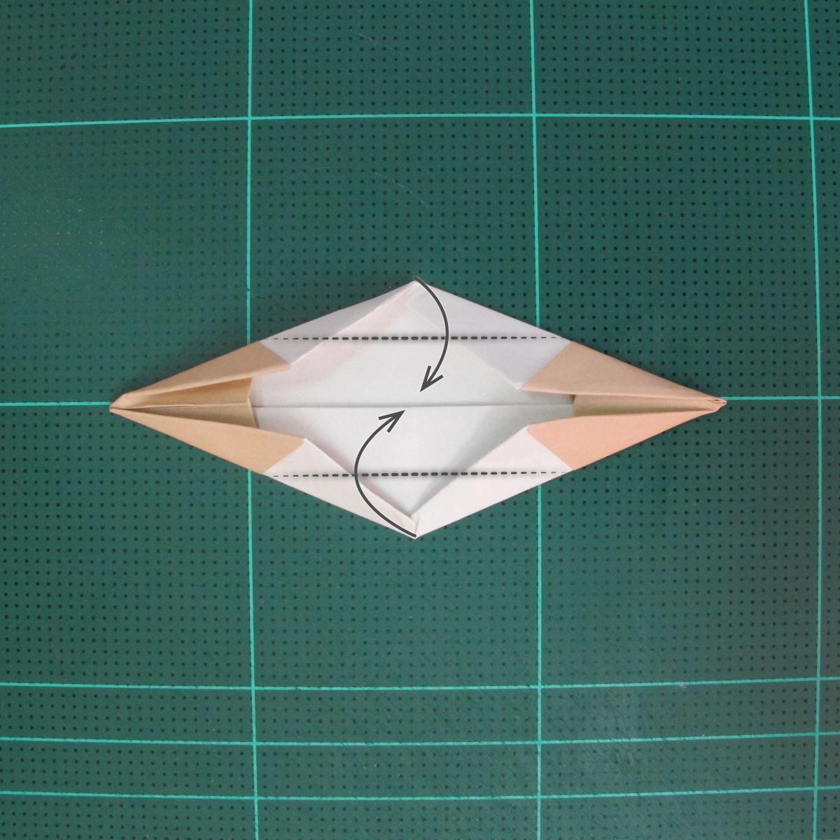 การพับกระดาษเป็นรูปเรือเรือสำปั้น (Origami Sampan) 009