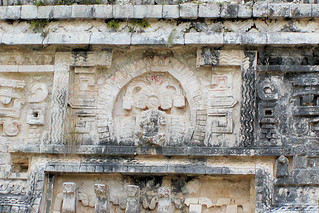 The Nunnery, Chichen Itza, Yucatan, Mexico
