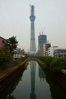 skytree | by bullets95