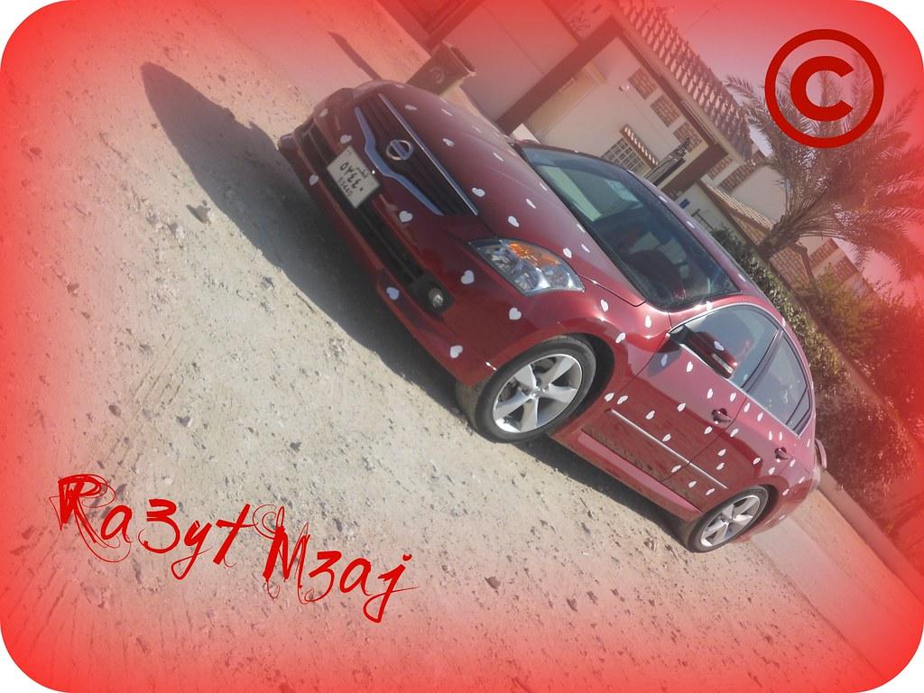 قلب قلب وين وين Tekan By ღme ღ Edite By Me My Car