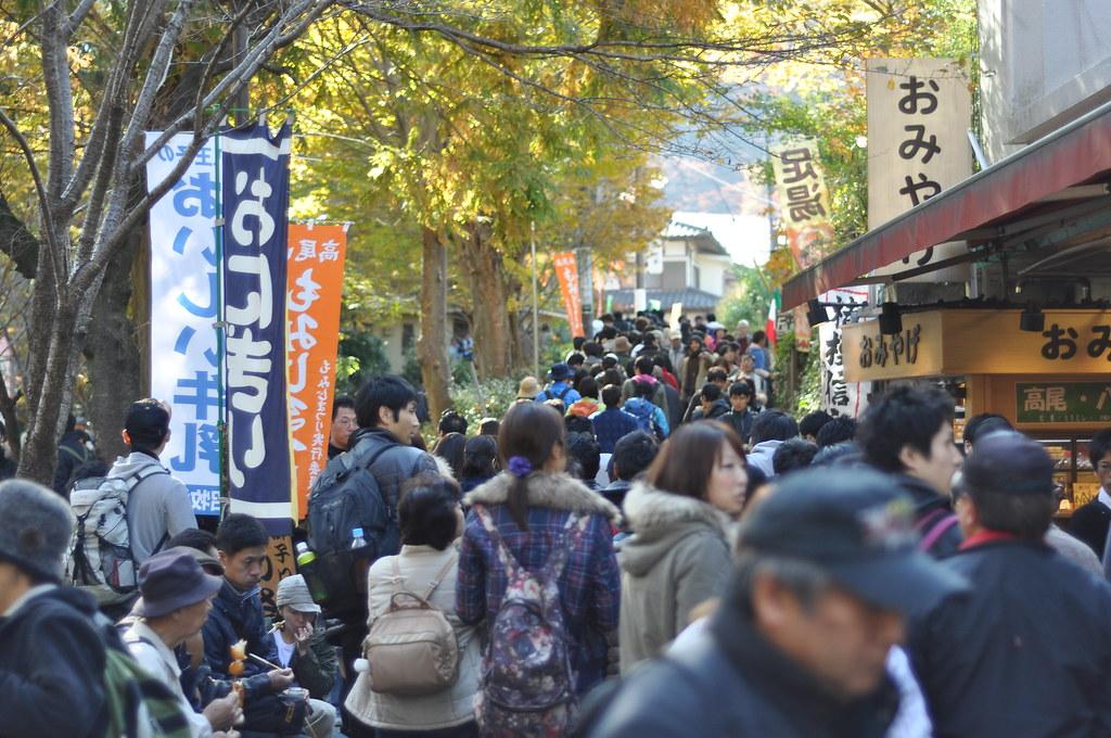 Takaosan - crowded