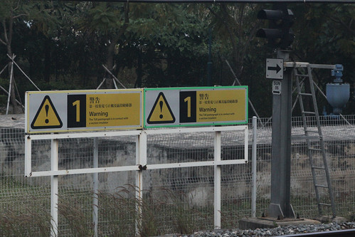 Warning sign, it states that if a train stopped here, the 1st pantograph will be on a section insulator.