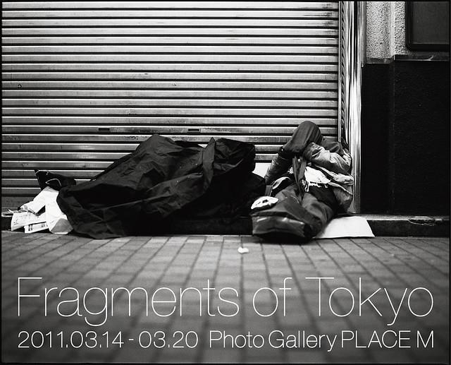 Voice of Tokyo