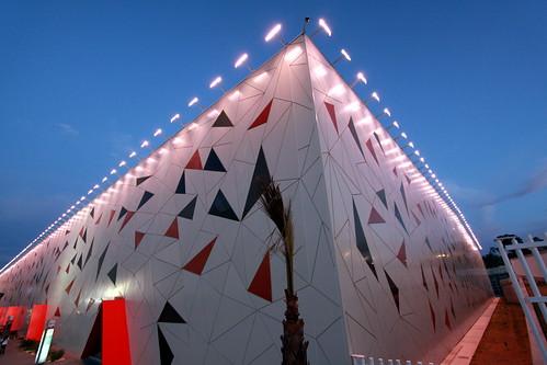 Nuevo recinto ferial Puebla