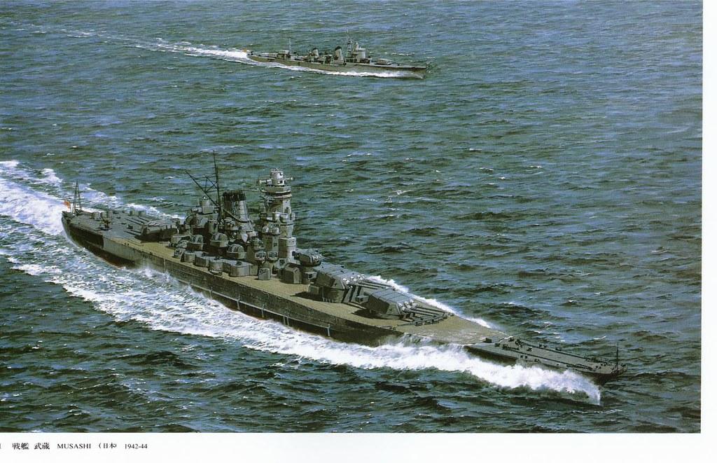 Computer graphic overhead view of Yamato class battleship