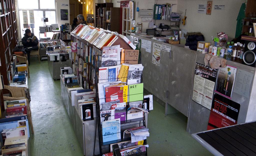 HK 序言書店