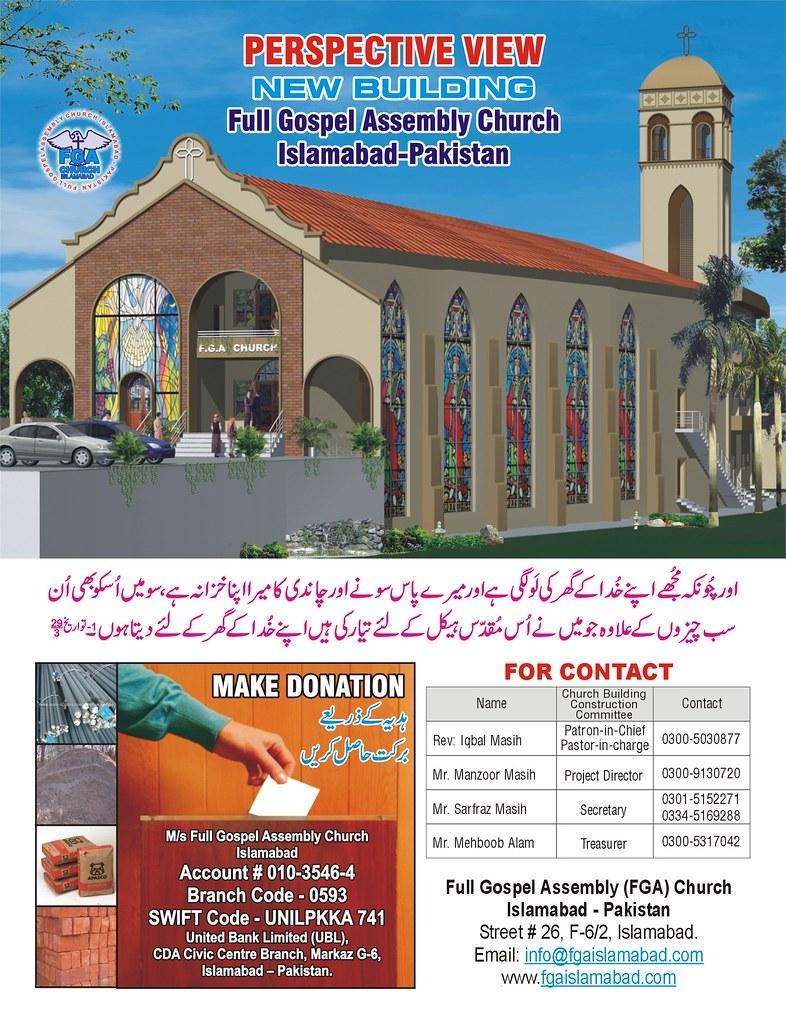 FGA Church Islamabad Pakistan | Flickr