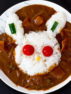 U SA GI NA Curry | by G.SECOND