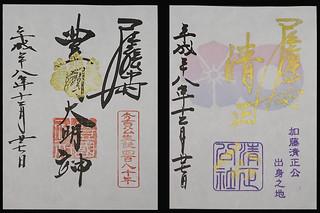 20161227-豊國神社-0023