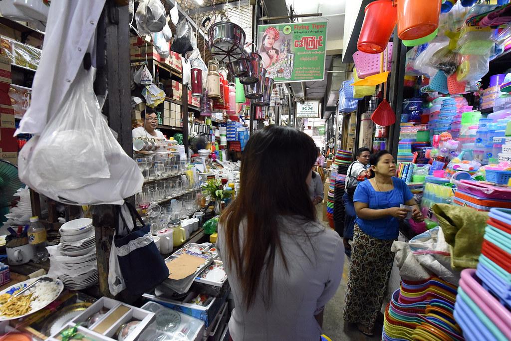 Myanmar: beauty, joy and calm (Birmanie) | Yangon, au marché… | Eric