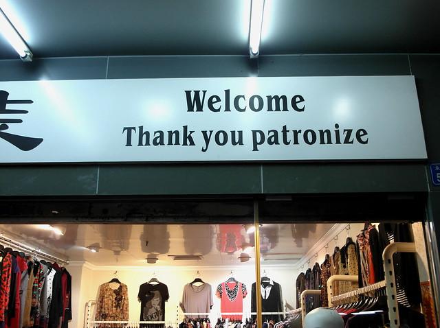 Thank You Patronize