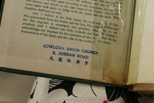 Property of Kowloon Union Church   by Joybot