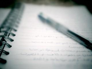 دفتر قلم دفتر وقلم صورة اخرى لدفتر النووية Abdullah Aljuhani Flickr
