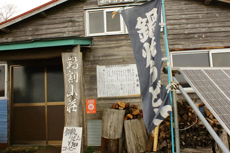 20110429_塔ノ岳(表尾根)_0047