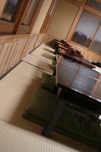 Obana | by HAMACHI!