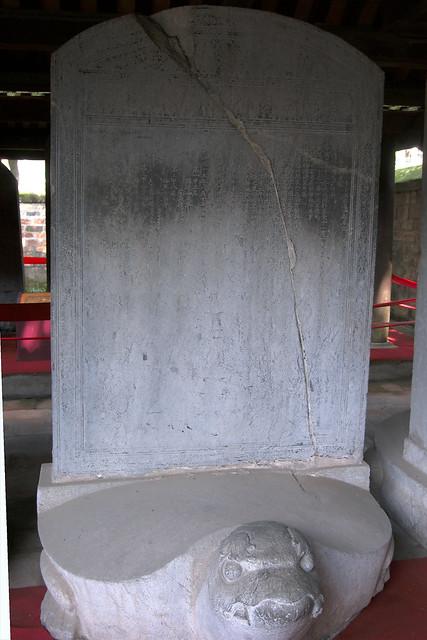 """""""Temple of Literature"""" Hanoi"""
