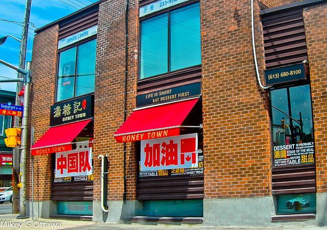 Honey Town Restaurant -  Ottawa 05 15