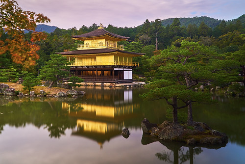Kyoto, Japan | by szeke