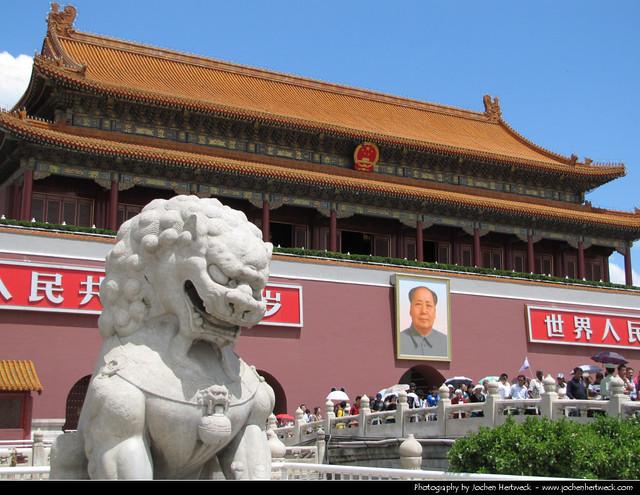Tian'anmen, Beijing, China