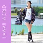 Paris Kawaii