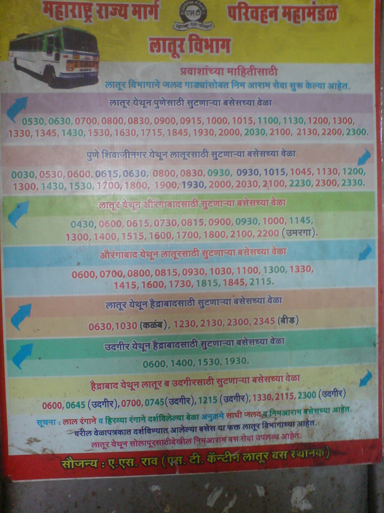 Image Of Latur Main Bus Stand Phone Number Latur City Main BUS Stand