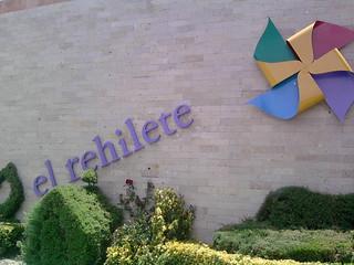 El Rehilete 1 | by ruber2011