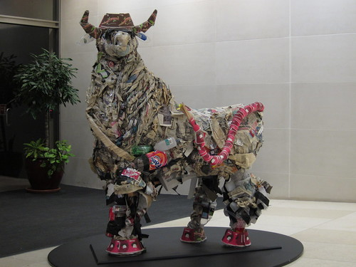 Rubbish Art - Bank of America Merrill Lynch London | by bobaliciouslondon